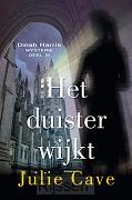 Trilogie Dinah Harris Mysteries SET