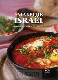 Smakelijk Israel
