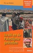 Israel en de Palestijnse gebieden 2e dr.