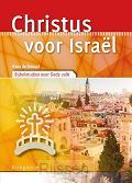 Christus voor Israël - Bijbelstudies