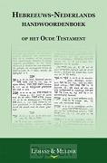 Hebreeuws-Nederlands Handwoordenboek