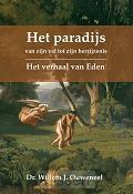 Het Paradijs - eBoek