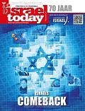 Israel 70 jaar - Glossy