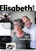 Elisabethbode 12 mei 2017