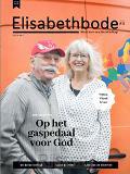 Elisabethbode 9 juni 2017 #12